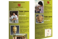 Flyer - Jayavart, gallery and workshop specializing in papier-mâché sculptures - Siem Reap Cambodia